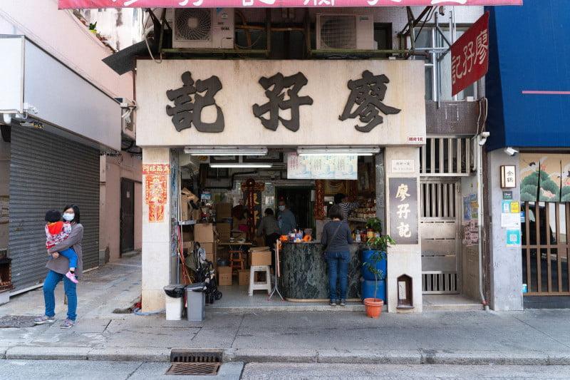 Liu Ma Kee 1 medium